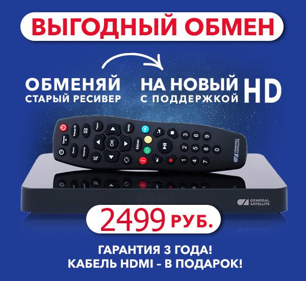 acciya_obmen777